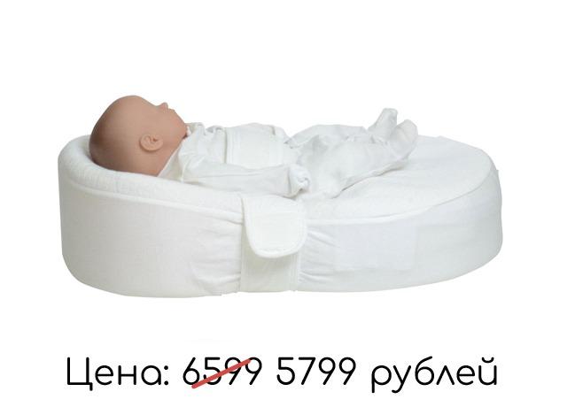Коконы новорожденному на заказ
